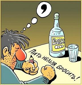Можно помочь пьющему человеку без его воли