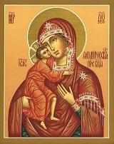 Иконе Пресвятой Богородицы «Феодоровская»