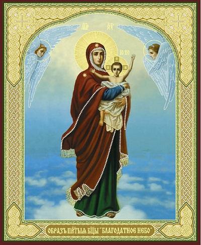 """К иконе Божией Матери """"Благодатное небо"""""""