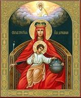 Иконе «Державная» Божья Матерь