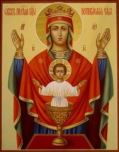 """Иконе Божией Матери """"Неупиваемая чаша"""""""